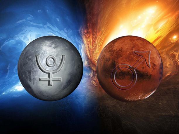 Mars Conjunct Pluto in Capricorn (November 10, 2014) | Astrologer Bill Attride